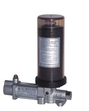 Aryung AGP-720-CT Oil Lubrication Pumps