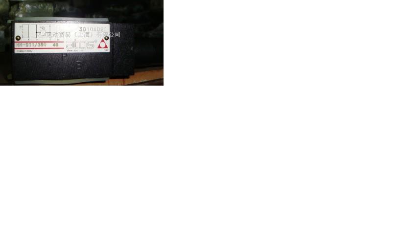 Atos HMP-011/350/R Valve