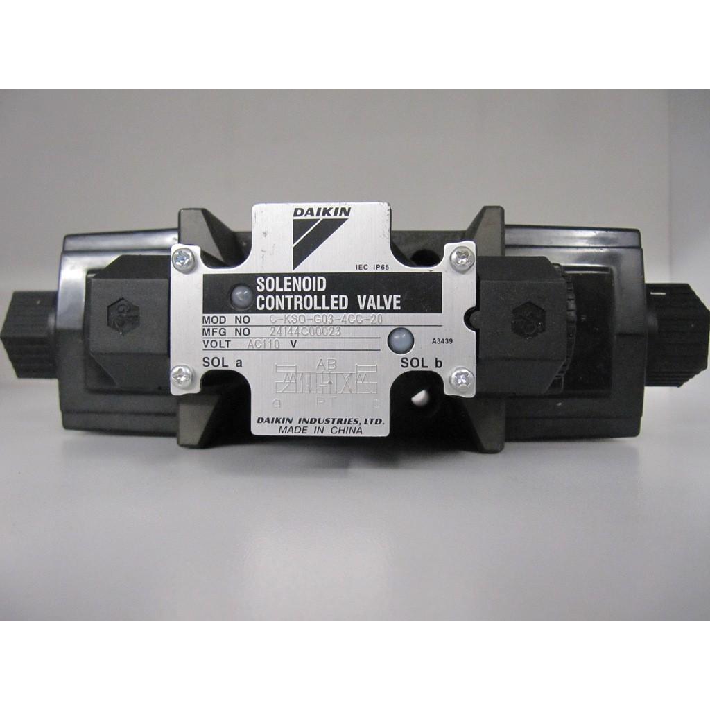 Daikin C-KSO-G03-4CC-20 AC 110V Solenoid Valve