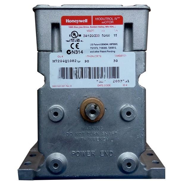 HONEYWELL M7284Q1082/U Damper Actuator
